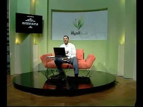 Art of Life Baghdad TV 035 فن الحياة قناة بغداد الحلقة