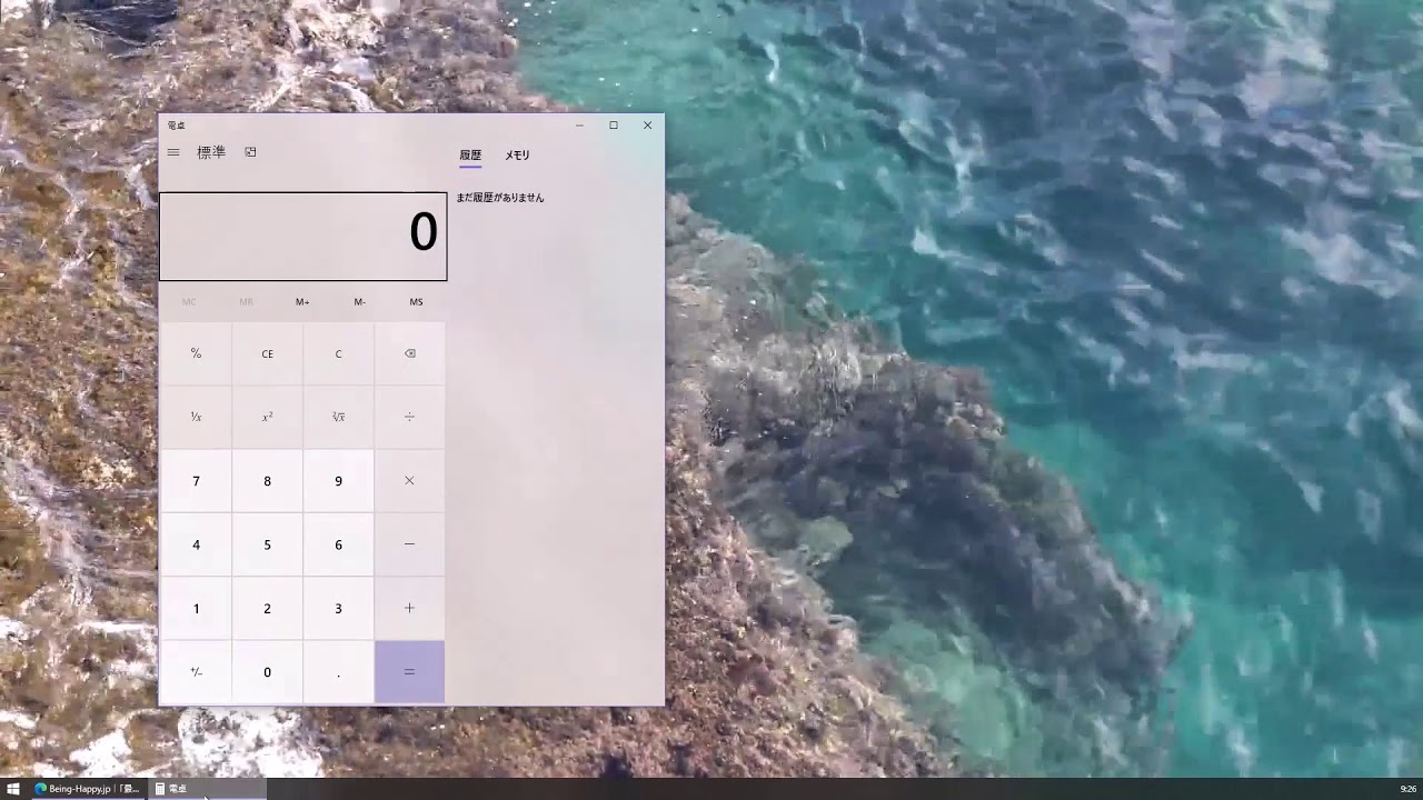 無料ツールmlwappでwindowsデスクトップに動く壁紙を設定する方法 Being Happy ビハピ