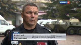 Серьезная опора в борьбе с преступностью - СОБР