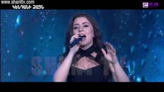 Arena live/Masha Mnjoyan/If I could 29.07.2017