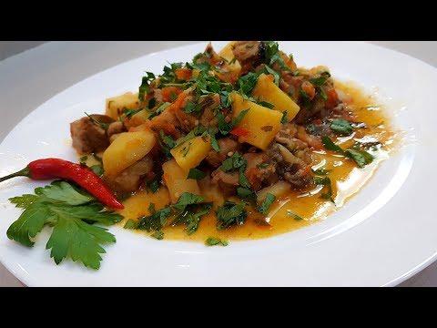 ЧАНАХИ Грузинское Блюдо / Домашние Простые Рецепты.