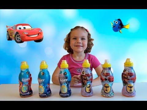 Сок с сюрпризами Мультик В поисках Дори И Тачки Молния  Маквин Видео для детей