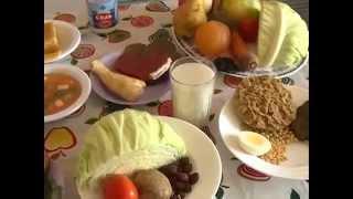 Рациональное питание при артериальной гипертонии