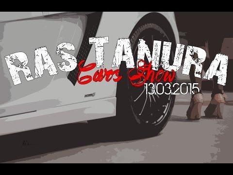 Ras Tanura CARS SHOW with Beats Soundtracks