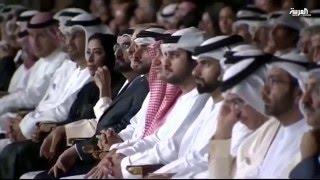انطلاق فعاليات منتدى الإعلام العربي في دورته الـ15 في دبي
