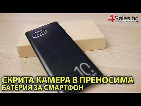 Скрита камера във формата на преносима батерия за телефон с 10-часов запис IP18 15