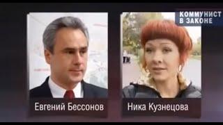 Николь Кузнецова без трубочки в горле в программе на НТВ ЧП расследование