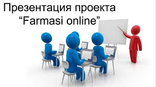 Презентация возможностей Фармаси Farmasi online