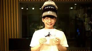 日村さん46歳誕生日の歌 『コピペ勇紀』 作詞・作曲/星野源 日村 つい...