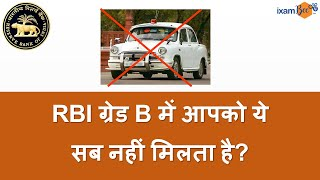 What you dont get as RBI Grade B Officer?