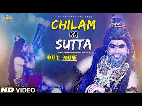 Chilam Ka Sutta | Latest Bhole Song 2018 | Pankaj Salwaniya | Haryanvi Dj Song 2018 | Bholeynath