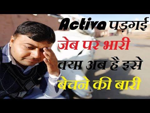 Activa Pe Bahut Bada Kharcha || Aap Khud Dekhlo By Manish Khatri In Hindi