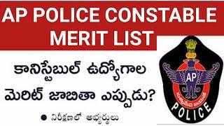 ap police constable cut off 2019,ap police constable results 2019,ap police constable cut off marks