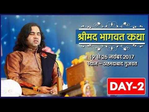 Shrimad Bhagwat Katha || Day - 2 || Ahmedabad