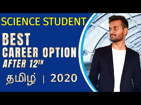 best-courses-after-12th-tamil- -career-options-after-12th-science- -tamil- -2020