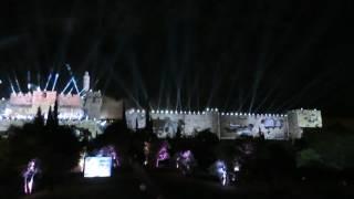 מופע רחפנים יום ירושלים,  2017 50 שנה לאיחוד העיר