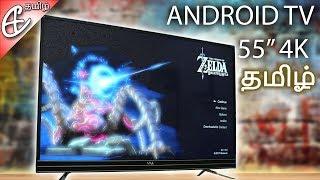 Vu 55 inch Smart TV - மலிவான 4K Android TV - Unboxing மற்றும் விரைவான பார்வை!