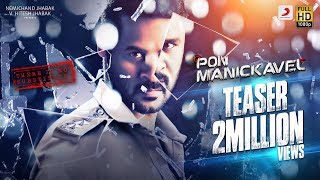 Pon Manickavel - Official Teaser