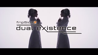 fripSide「dual existence」MV short ver.*TVアニメ『とある科学の超電磁砲T』新オープニングテーマ