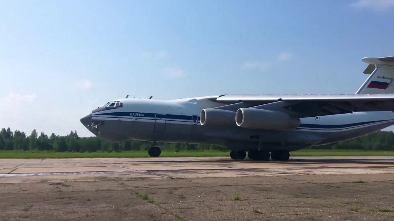 Тренировка авиационной части парада в Подмосковье