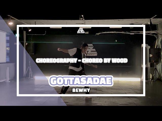 EZDANCE I 이지댄스 I BEWHY - 가라사대 I CHOREOGRAPHY I Choreo by WOOD