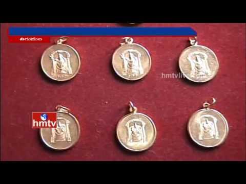 TTD Plans To Sale 2 Gm Of Venkateswara Swamy Gold Dollars | HMTV