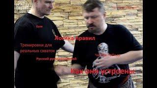 Правила ножевого боя #3