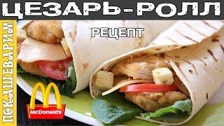 видео  Быстрая и недорогая доставка еды из Макдональдса