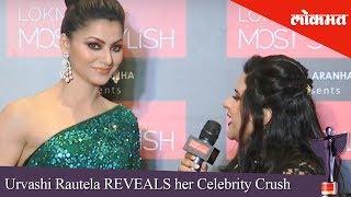Urvashi Rautela REVEALS her Celebrity Crush | Lokmat Most Stylish Awards 2018