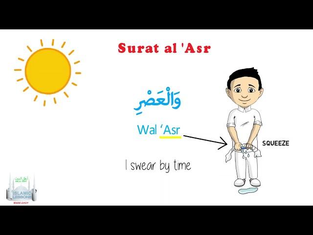 Tafsir Made Easy - SURAT AL ASR