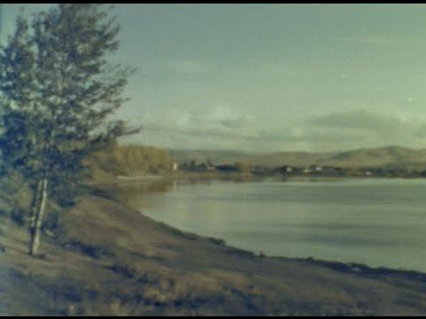 1976 [10] осень — Нерчинск