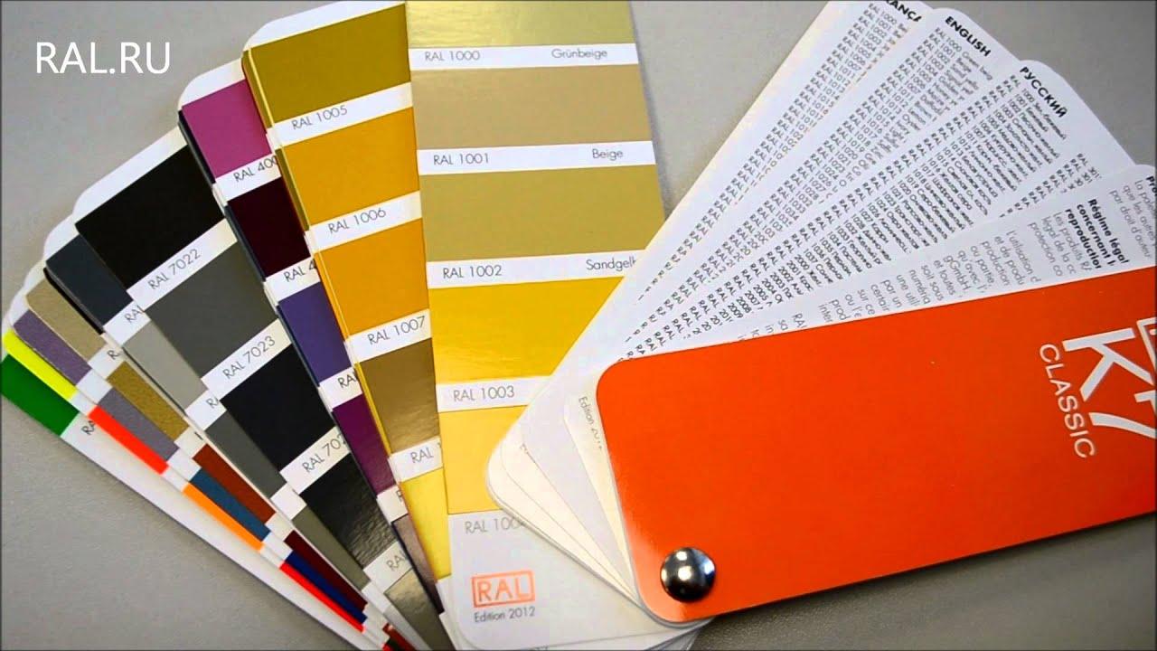 Загрузите этот контент (pantone studio) и используйте его на iphone, ipad или ipod touch. Capture your world in pantone color, build and create palettes to test on 3d-rendered materials & designs, and share. Цена: бесплатно.