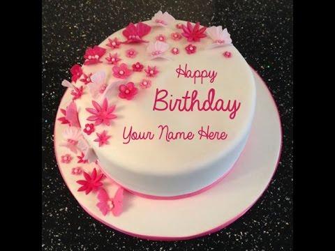 नाम लिखा Birthday Cake Image कैसे बनाये? ✔️ Write Name On Birthday Cake Image ✔️