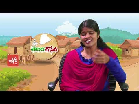 Me Tyagala Telangana Jenda Song by Telangana Singer Swarnakka | Telugu Folk Songs | YOYO TV Channel
