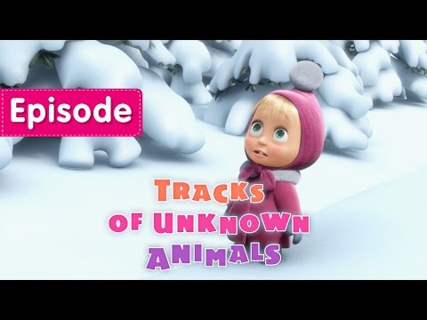 masha-and-the-bear---tracks-of-unknown-animals-(episode-4)