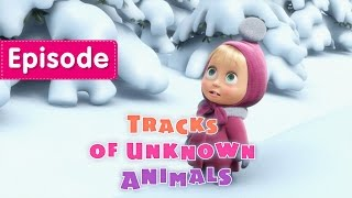 Masha and The Bear - Tracks of unknown Animals (Episode 4) thumbnail