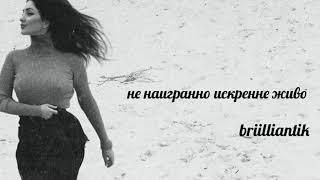 Научи меня улыбаться М❤