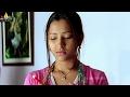 Kotha Bangaru Lokam Telugu Movie Scenes Ahuti Prasad and Swetha Basu Sri Balaji Video