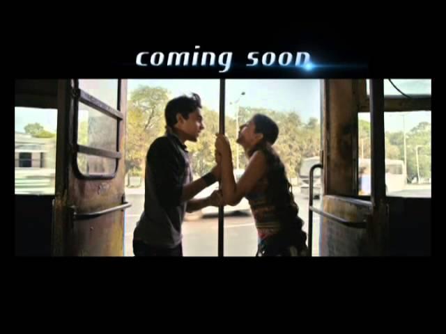 Masoom Bengali movie Trailer