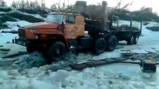 Спасение провалившегося Урала