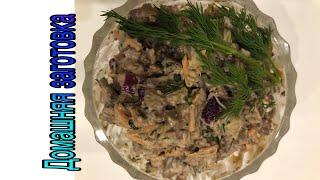 Салат из печени огурцов корейской морковки и шампиньонами  очень вкусно и просто эпизод №390