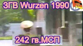WURZEN Kaufland 1993 ЗГВ/ГСВГ вывод войск Вурцен 242 МСП 58973