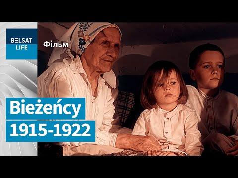Bieżeńcy 1915-1922 - film dokumentalny o wielkim exodusie Podlasiaków