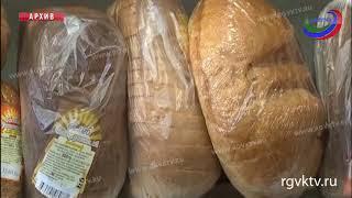 Хлеб на Северном Кавказе признан лучшим в стране