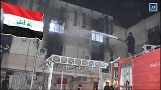 شهود عيان يروون تفاصيل كارثة الحريق الذي اندلع بـ مستشفى ابن الخطيب في بغداد