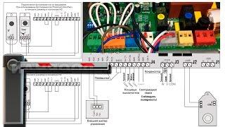 Схема подключения шлагбаума Barrier DoorHan