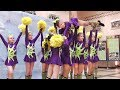 Cheerleading Competitions School And Student Teams 2017