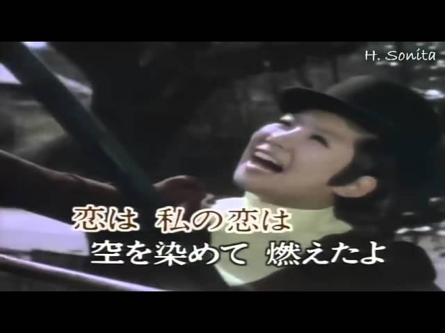 恋の季節(បើបងស្រឡាញ់ខ្ញុំ) -  ピンキーとキラーズ(Pinky and Killers) - MV