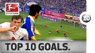 Top 10 Goals - Georgia