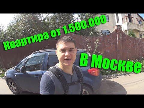 Квартира студия в москве купить недорого и жить красиво